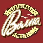 Логотип заведения Ресторан