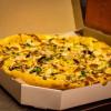 Гавайская Pappa Pizza