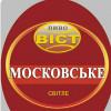 Московское Пивная лавка