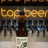 BELGIAN GOLDEN ALE (ТМ SD Brewery) TOP BEER