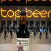 IMPERIAL STOUT HEAVY (ТМ SD Brewery) TOP BEER